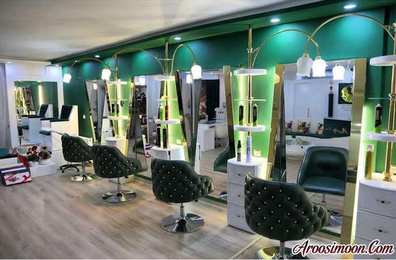 آرایشگاه و سالن زیبایی زهره در مشهد